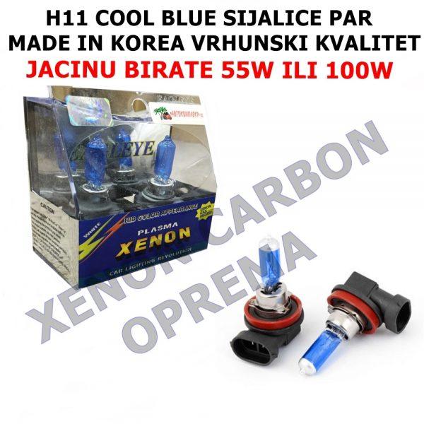 H11 EAGLE COOL BLUE SIJALICE