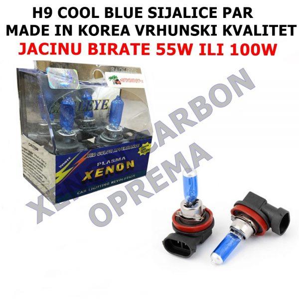 H9 EAGLE COOL BLUE SIJALICE