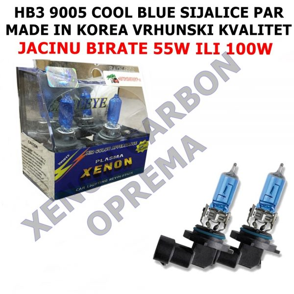 HB3 9005 EAGLE COOL BLUE SIJALICE