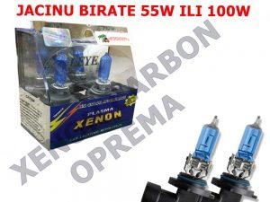 HB4 9006 EAGLE COOL BLUE SIJALICE