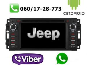 JEEP MULTIMEDIJA NAVIGACIJA TOUCH SCREEN 7 INCA ANDROID QUAD CORE