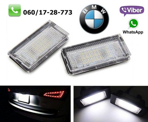BMW LED SVETLA ZA TABLICU TIP1 LAMPA MODUL ZA TABLICE