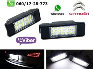 CITROEN LED SVETLA ZA TABLICU MODEL 1 LAMPA MODUL ZA TABLICU