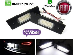 FIAT LED SVETLA ZA TABLICU MODEL 1 LAMPA MODUL ZA TABLICU