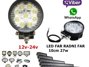 LED FAR 11CM 27W RADNI FAR WORKING LIGHT RADNO SVETLO