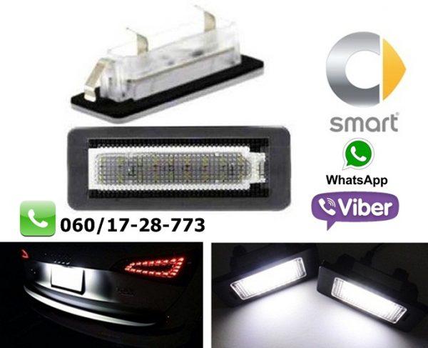 SMART LED SVETLA ZA TABLICU TIP 1 LAMPA MODUL ZA TABLICE