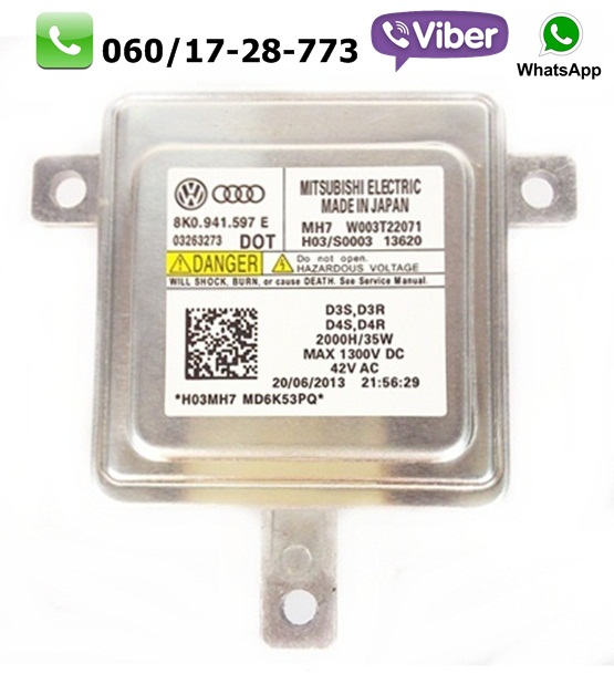XENON BALAST MITSUBISHI ELECTRIC W003T220