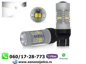 T20/7443/W21-5 UBODNE LED SIJALICE