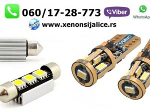 LED SIJALICE