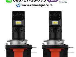 H15 LED SIJALICE